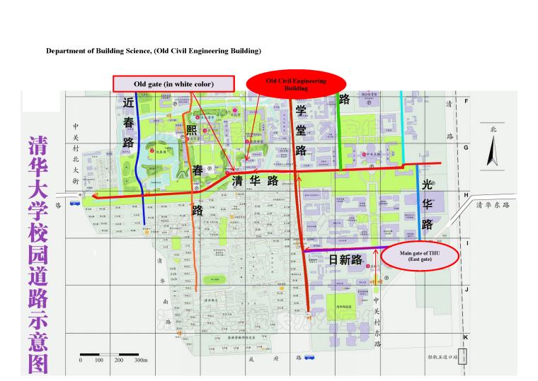 Map of Old Civil Engineering Building-en
