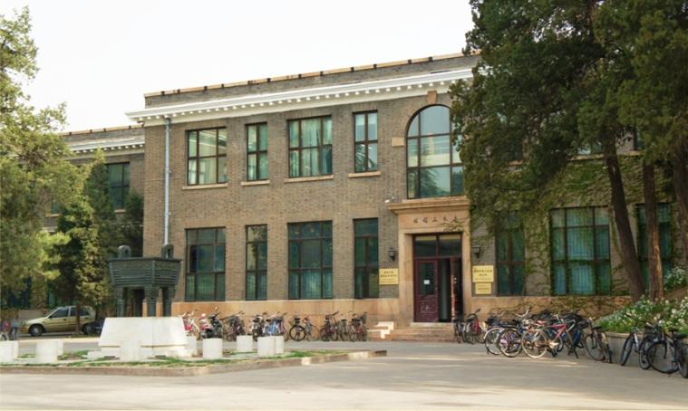 old civil engineering building